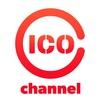 ICO Channel(チャンネル)紹介|仮想通貨ニュースサイトを暴落時の今アプリ出す投資家魂が凄い!【評価・レビュー】