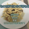 【無いなら作る1】海外・現地(ブラジル)の材料でわらび餅を作る【わらび餅・きな粉・黒蜜の作り方】