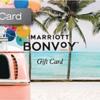 マリオットホテル をいつでも20%OFFで利用できるeギフトカードとは?本当にお得なの?注文から購入までを解説