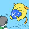 「WordPressユーザーのためのPHP入門 はじめから、ていねいに。[第2版]」を読んだ