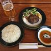 墨染駅の西にある洋食屋「フェデリーニ」のハンバーグが!
