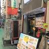 【東京・新大久保】ベトナムフォー ~放っておいてくれる雰囲気が◎味も◎~