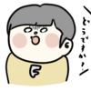 【失敗】美容院に行ってきたぁぁ!!