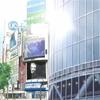 アニメに登場する渋谷ハチ公前交差点