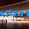 【2019.8】熊本駅『肥後よかモン市場』おすすめグルメ6選!ラーメン・馬刺し・辛子蓮根・鮨など目白押し!《YouTube有り》