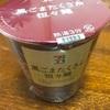 黒ごまたくさん担々麺☆