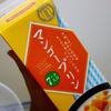 業務スーパーでマンゴープリン買ってきたよ。