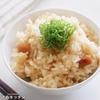 調味料1つと梅干しを入れて炊き込むだけで激ウマすぎる夏の定番レシピ!『梅の炊き込みご飯』の作り方