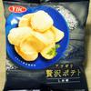 ヤマザキビスケット アツギリ贅沢ポテト しお味