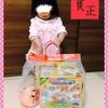 ☆ アカチャンホンポのおもちゃの福袋を購入 中身 アンパンマン 《1歳7ヶ月》
