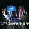 「LJL 2017 Summer FINAL」感想 esportsの定義を全身で感じ取った6時間