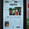 JT Alphaの定期購読始まる!etc.
