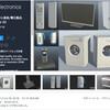 【無料化アセット】液晶テレビ、電子レンジ、洗濯機、冷蔵庫など8種類のローポリ家電素材、7.1chスピーカーの3Dモデル、24種類の岩の高品質3Dモデル「PBR Electronics Pack」「HQ Acoustic system」「HQ Rocks Pack」