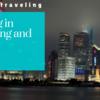 香港・マカオ旅行2*タイパフェリーターミナルからコタイ地区への移動