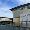 体育館データベース サイデン化学アリーナ(さいたま市記念総合体育館)の詳細情報