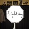 光について 〜 ライティング機材を格安で揃えてみよう 〜