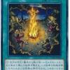 〜LvXの蘇生魔法について!~遊戯王カード紹介
