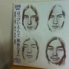 音楽好きにはたまらない!店長と話すのが楽しい奈良のジャンゴレコード訪問記