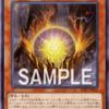 「SOUL FUSION」Part.5(サンダー・ドラゴン編)