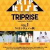 2/24(日)TRIPRISE vol.1 ハミシヌュノ一撃@横浜O-site