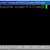 GNU screenでcaptionの日本語が文字化けする問題を直してみた