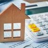 住宅ローンを組むと税金がお得になることについて学ぼう。