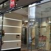 PIA厚木店で天龍、トキオスペシャル、ビッグシューターxを打ってきました