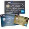 2019年12月最新ANAアメックスゴールド紹介特典で最大72,000マイル・ANAアメックスで最大38,500マイル獲得してお得にカード発行