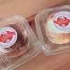 三重県では有名なパン屋さん「513ベーカリー」