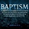 誰の御名によるバプテスマ?