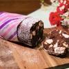 【チョコレートサラミ】レンジだけで時短簡単♪オシャレなバレンタインレシピ!