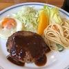京都食べ歩き 喫茶&レストラン「坂」