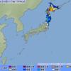 2018年9月6日に発生した北海道地震(震度7)