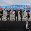 施行70年 いいね!日本国憲法 平和といのちと人権を! 5.3憲法集会
