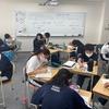 [小6・中1] 数学の授業紹介 & フィールドワークの準備