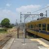 神辺駅からの運賃