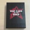 手札1枚でワードバスケット『ONE CARD OF THE DEAD』の感想