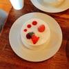 """うまいもん研究会/散策紀行(1)「V6長野君が食べた""""ケーキみたいなかき氷""""を食したい!」編"""