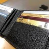 カードのポイント還元の期限切れにご注意を・・