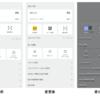 メルペイ iOS にスナップショットテストを導入した話
