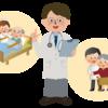 社会福祉士/精神保健福祉士国家試験【保険医療サービス】 医療の専門職