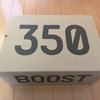 【レビュー】YEEZY BOOST 350 V2 気になるサイズ感は?