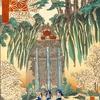 【大阪】第二の清水寺?大阪四天王寺のそばにある「新清水寺」に行ってきました。(前編)