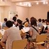 南川朱生の鍵盤ハーモニカゼミ2018~