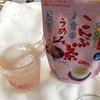 減塩で体にも優しさ「玉露園 梅こんぶ茶」