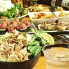 【オススメ5店】武蔵小金井(東京)にある和食が人気のお店