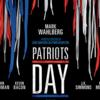 ボストン市を封鎖せよ!/『Patriots Day』★★☆
