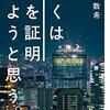 クラブで逆ナン!?渋谷アトムに行ってきました。。。