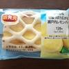 ファミリーマート 爽やかな甘酸っぱさ広がる瀬戸内レモンパイ