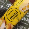 人気店のチーズタルトがアイスになった!赤城乳業『PABLO mini アイスバー』レビュー(感想と評価)